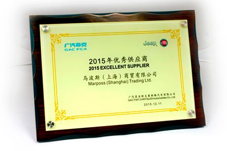 MARPOSS WAS AWARDED WITH THE FCA SUPPLIER AWARD